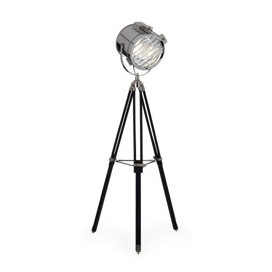 Lampadarul modern Ruram