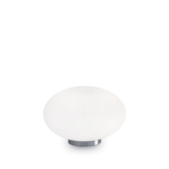 Veioza minimalista Methone